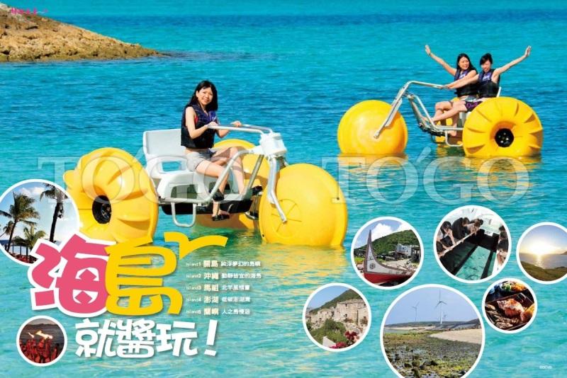 西班牙与日本移民,加上美国文化,将关岛薰陶成一个多采多姿的海岛乐